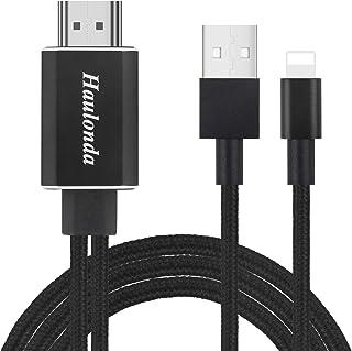 【2020最新版】iPhone HDMI 変換ケーブル ライトニング HDMI接続 アダプター 1080P 高画質 HDMI出力ポート 設定不要 大画面 簡単接続 音声同期出力 ios13対応