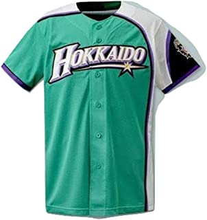 borizcustoms Shohei Otani 11 Hokkaido Nippon-Ham Baseball Jersey Includes Patch Novelty Item