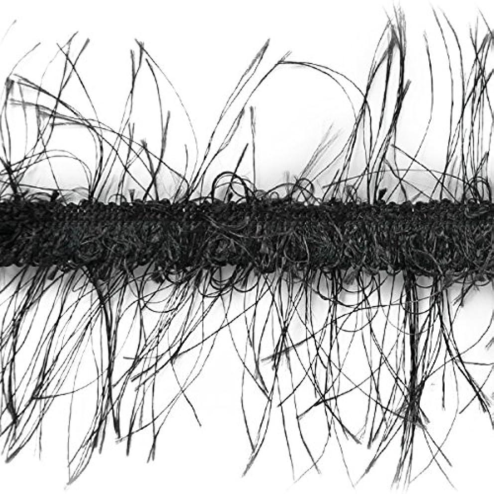 Expo International Pippa Eyelash Fringe Trim, 10 yd, Black