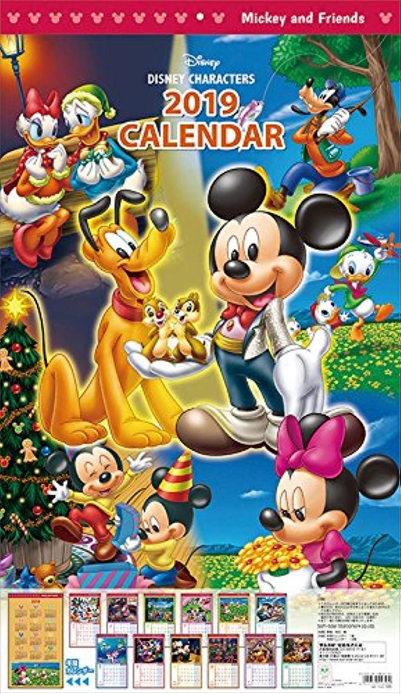 スライム鑑定落ち着いたサンスター文具 ディズニー 2019年 カレンダー 壁掛け 61×35cm ミッキーマウス