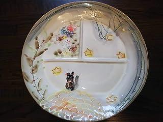 京焼 内藤加奈子清水焼 作家物 プレート 夜の森 猫 色絵 イッチン 子どもの器 ワンプレート 一点物 オリジナル ネコ メルヘン