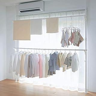 [ベルメゾン] 物干し 室内 窓枠 突っ張り 簡単設置 物干し台・物干しラック 木目ホワイト 2段