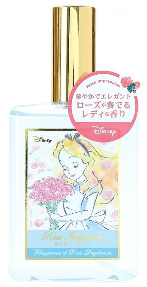 虹ひまわり珍しいディズニー ボディミスト アリス ローズインプレッション ローズデイドリームの香り 75ml DIT-11-02