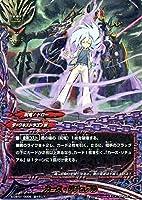 神バディファイト S-CBT01 カース・リチュアル(超ガチレア) ゴールデンガルガ | クライマックスブースター ダークネスドラゴンW 呪竜/ドロー 魔法