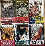 CURSE OF THE SPAWN 日本語版 コミック 全6巻完結セット (DENGEKI AMERICAN COMICS)