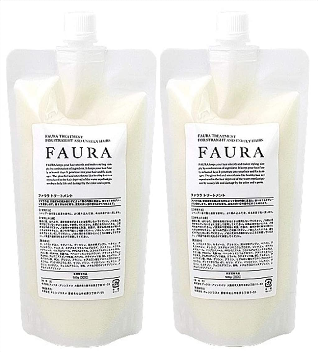 邪魔する計算可能裏切り者【送料無料】FAURA ファウラ ヘアトリートメント (傷んだ髪に) 詰替500g2つのセット 【サロン専売品】