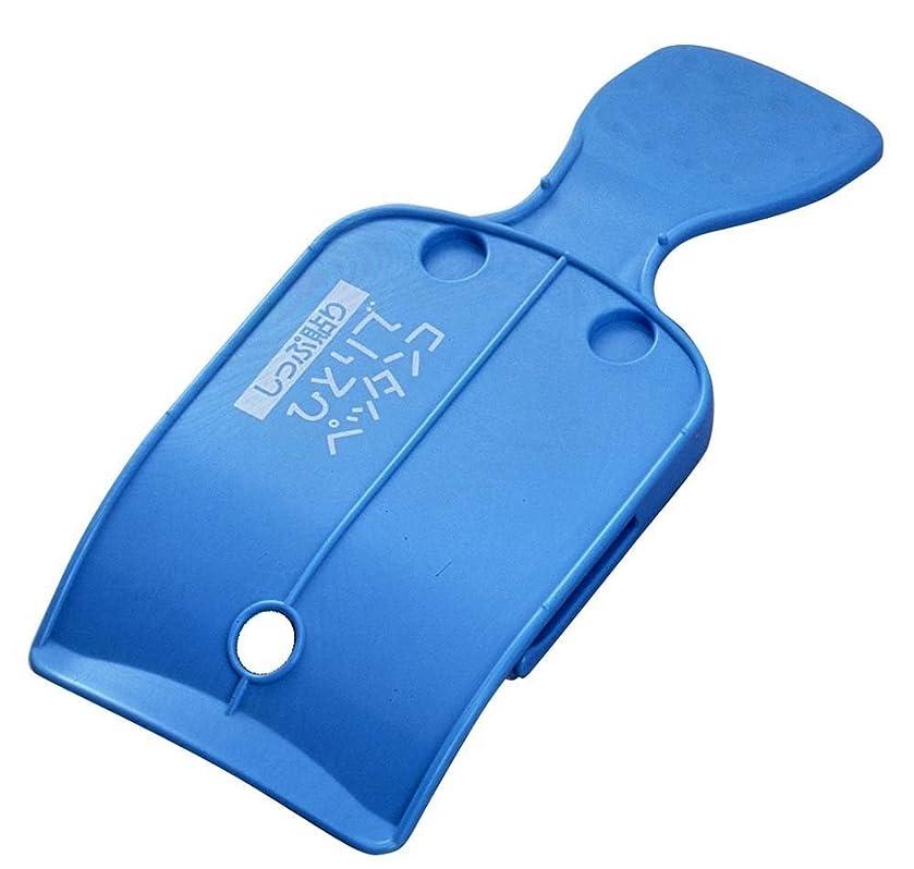陪審尊敬素晴らしいですスマイルキッズ スマイルキッズ 湿布貼り 一人でペッタンコ 化粧箱入り ブルー