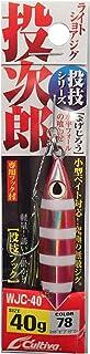 オーナー(OWNER) メタルジグ WJC-40 投次郎40 No.31995 78 レッドゼブラグロー