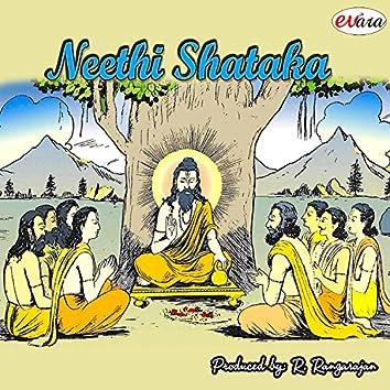 Neethi Shataka