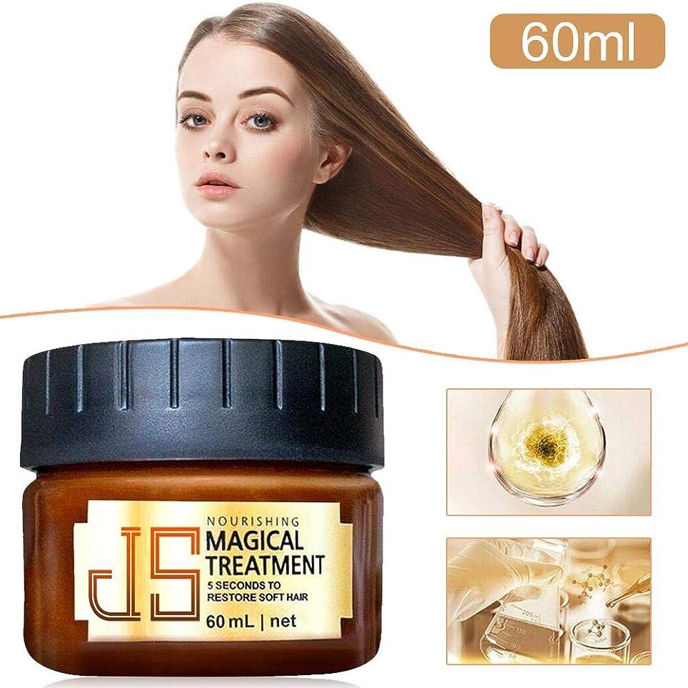 上回る花弁オンスヘアマスクディープコンディショナー髪の根の修復乾燥した髪や傷んだ髪の弾力性の回復