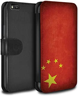 STUFF4PU Leather Case/Cover/Wallet for Huawei P8Lite/Flags Collection Chine/Chinois
