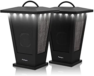 Bluetooth Speakers Waterproof, Pohopa 2 Packs True Wireless Stereo Sound 20W Speakers Dual Pairing Lantern Indoor Outdoor ...