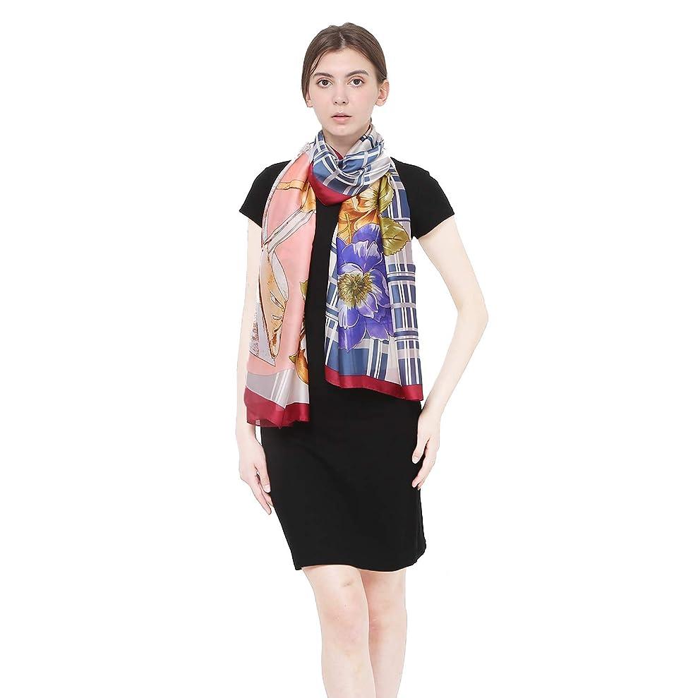 Silk Scarf - Women's Fashion Long Sunscreen Shawls - Lightweight Floral Pattern Scarves jflbaetgw6686