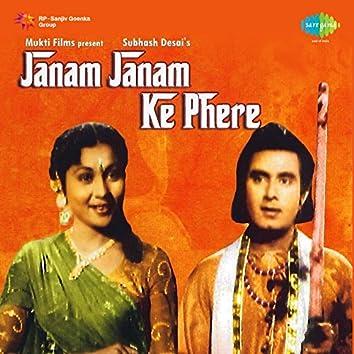 Janam Janam Ke Phere (Original Motion Picture Soundtrack)
