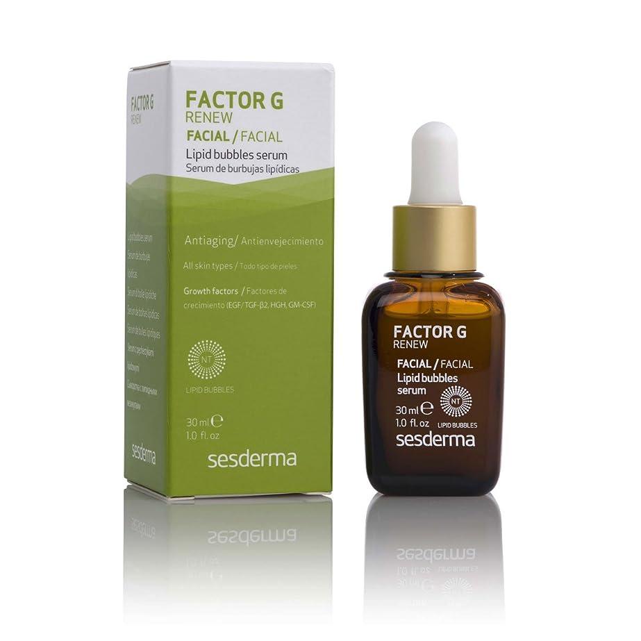 Sesderma Factor G Lipid Bubbles Serum 30ml [並行輸入品]
