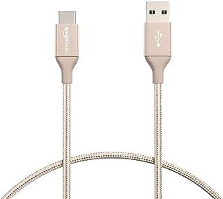 AmazonBasics - Cable macho de USB 2.0 C a USB 2.0 A, de nailon con trenzado doble | 0,3 m, Dorado