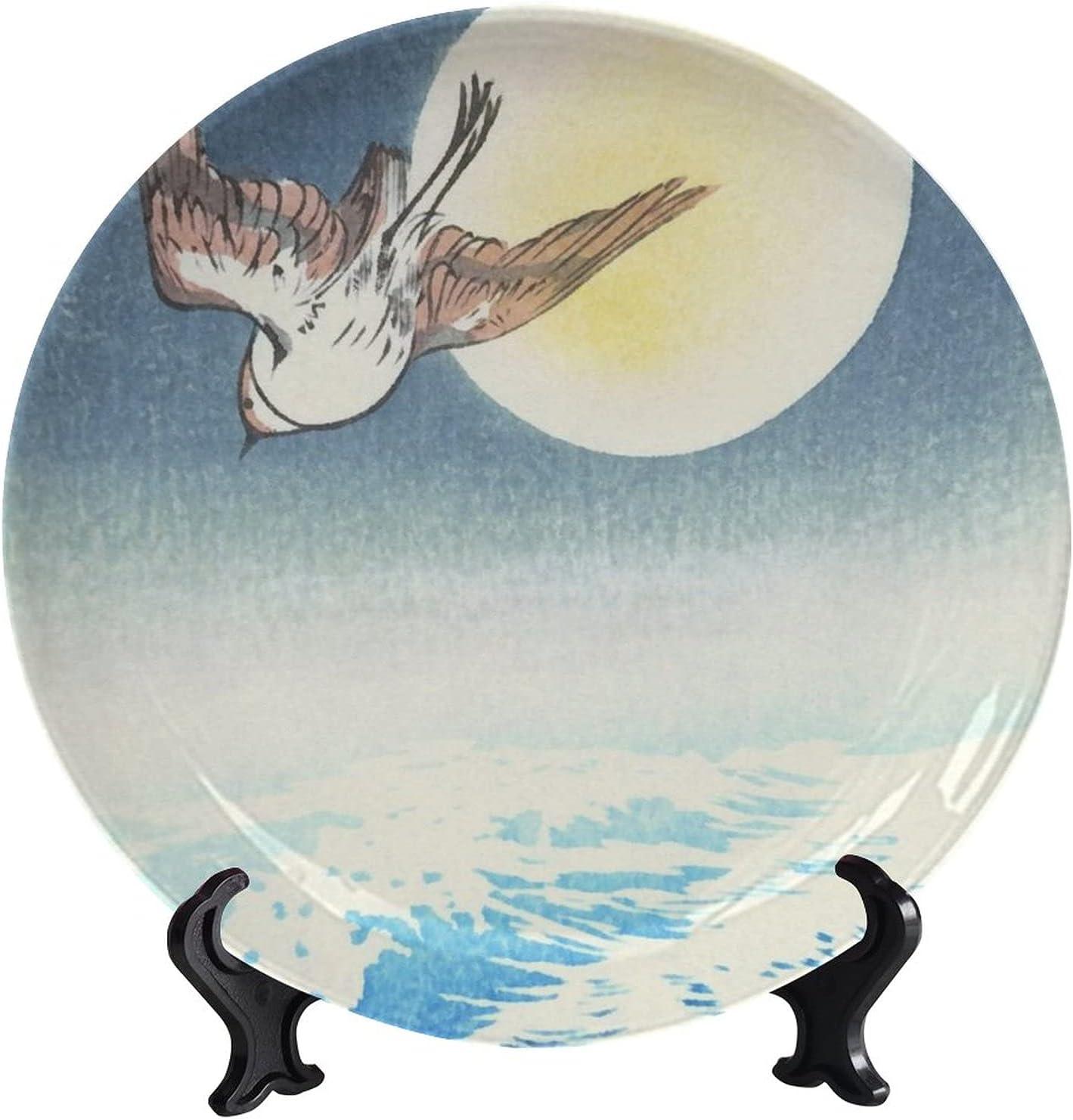 wonderr Sandpiper Albuquerque Mall OFFicial Sun and Sea Plates Art Vi Decorative Japanese