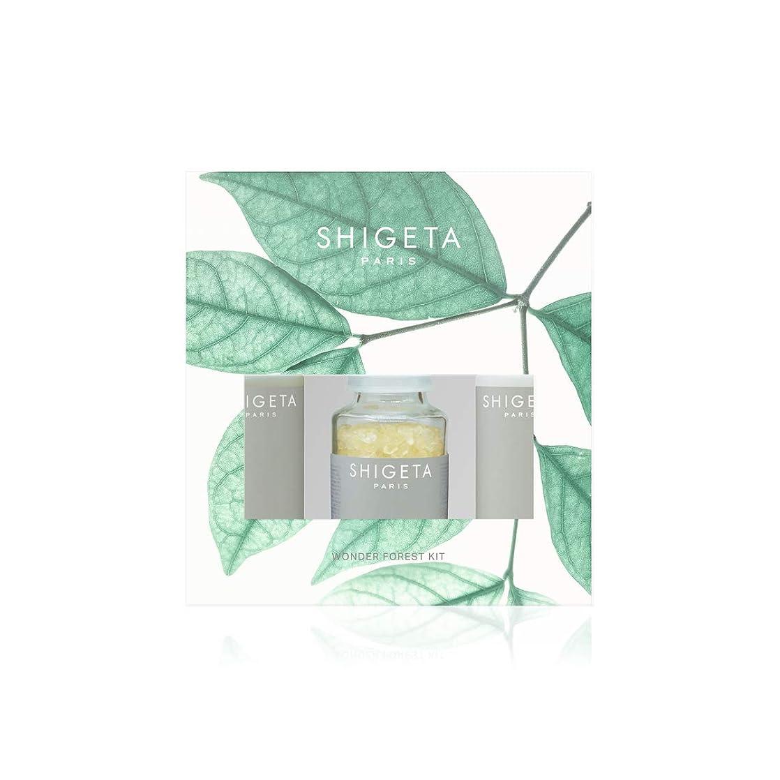 の間で確かに誘うSHIGETA(シゲタ) Wonder Forest Kit