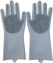 Max Home Magic Silicone Dish Washing Gloves, Silicon Cleaning Gloves, Silicon Hand Gloves for Kitchen Dishwashing and Pet Grooming, Great for Washing Dish, Car, Bathroom (Multicolor, 1 Pair)