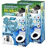 携帯トイレ 簡易トイレ 非常用トイレ ポータブルトイレ ささっとトイレ 防災グッズ