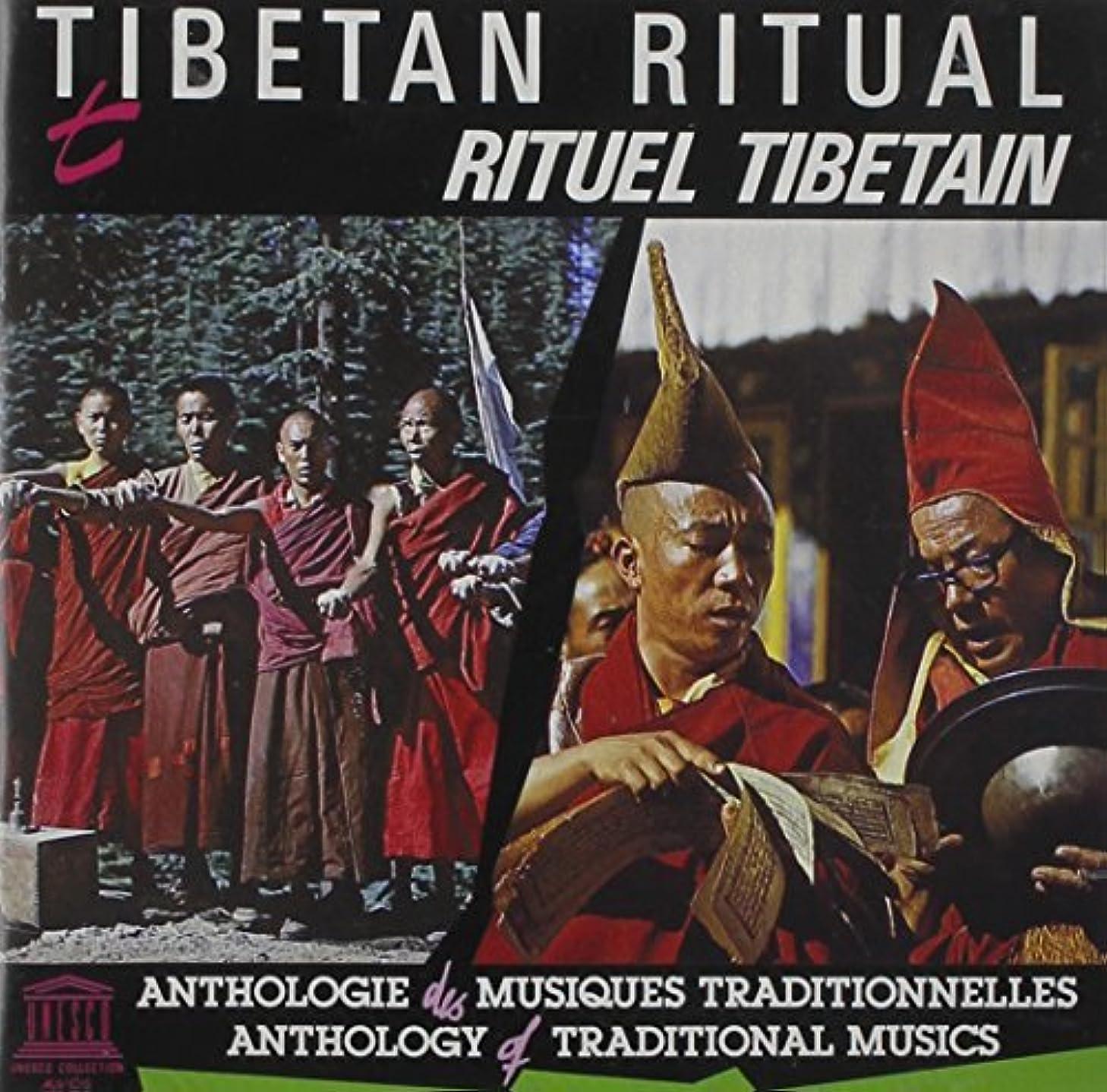 Tibet: Tibetan Ritual by Various
