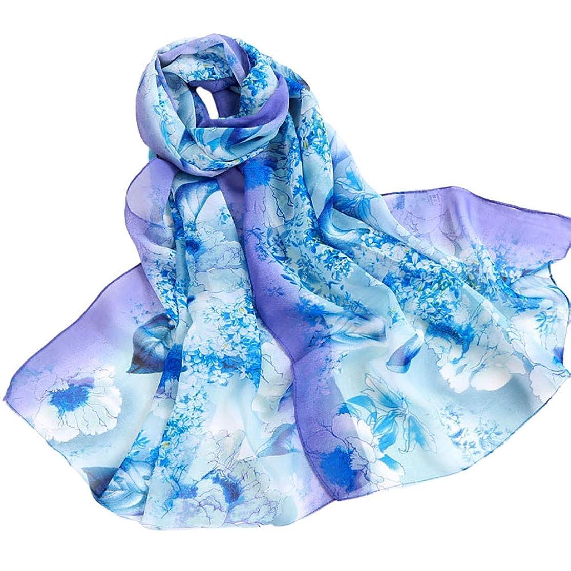 Fashion Flower Scarves-Han Shi Women Soft Dot Printing Unique Long Wrap Shawl slnvrxsf1