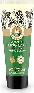 Zeder Balsam für die Hände, Propolis, 75ml, Großmutter Ag