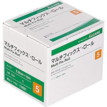 アルケア マルチフィックス・ロール 透湿・防水性フィルムロール サージカルテープ 皮膚にやさしい 17821 5号(5cm×10m) 1巻