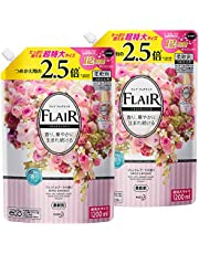 【Amazon.co.jp 限定】【まとめ買い】フレアフレグランス 柔軟剤 ジェントル&ブーケの香り 詰め替え 大容量 1200ml×2個