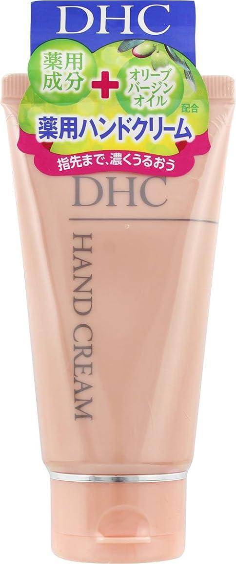 熱狂的な不規則性体系的にDHC 薬用ハンドクリーム SS 60G