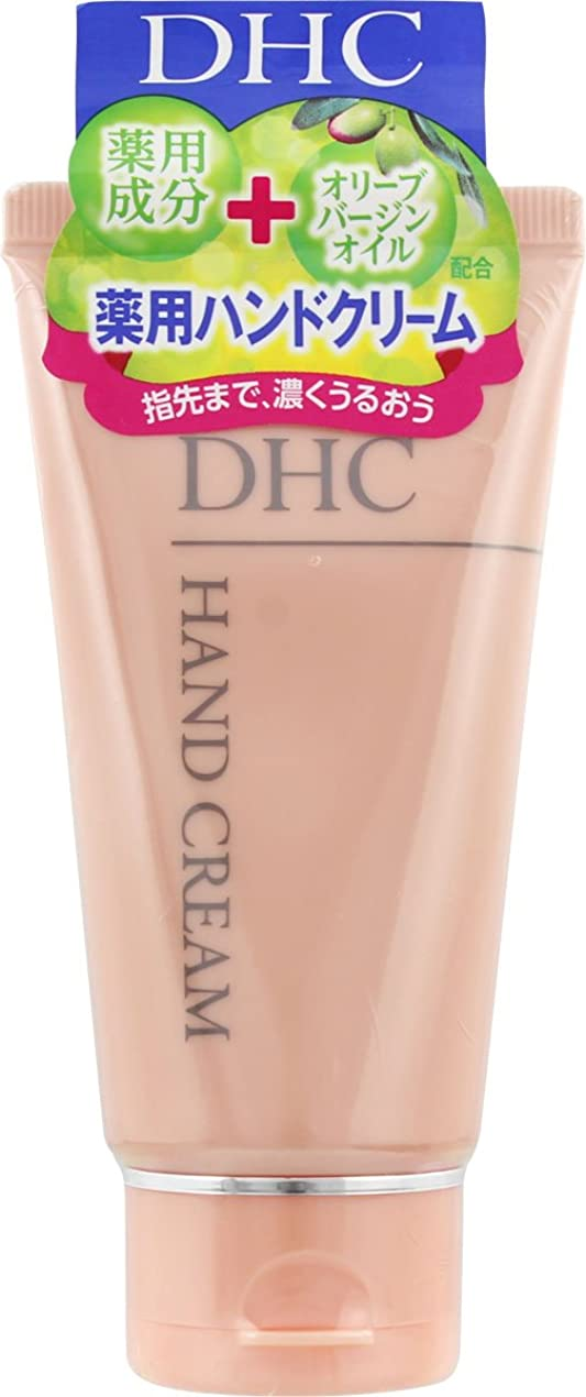 凝縮するロビー泣くDHC 薬用ハンドクリーム SS 60G