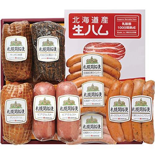 札幌バルナバハム 北海道産ハム・ソーセージ詰合せ お中元お歳暮ギフト贈答品プレゼントにも人気