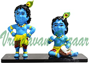 VRINDAVANBAZAAR.COM Blue Krishna in Standing and Sitting Pose- devotional car Dashboard/Show case Items