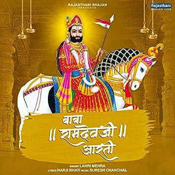 Baba Ramdev Ji Aarti