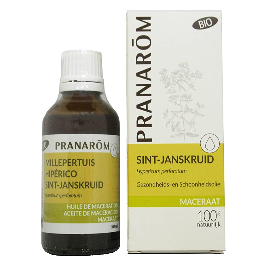 負担ハンサム外向きプラナロム セントジョーズワートオイル 50ml (PRANAROM 植物油)