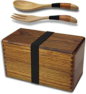 Wooden Bento Boxes, Bento Boxes for Adults, AOOSY Japanese Vintage Traditional Natural Square Wooden Lunch Food Containers Storage For Women Kids Boys Office School Camping Picnicking, FDA Approved