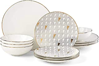 Lenox 886123 Trianna White 12 Piece Set