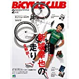 BiCYCLE CLUB (バイシクルクラブ)2015年2月号 No.358[雑誌]