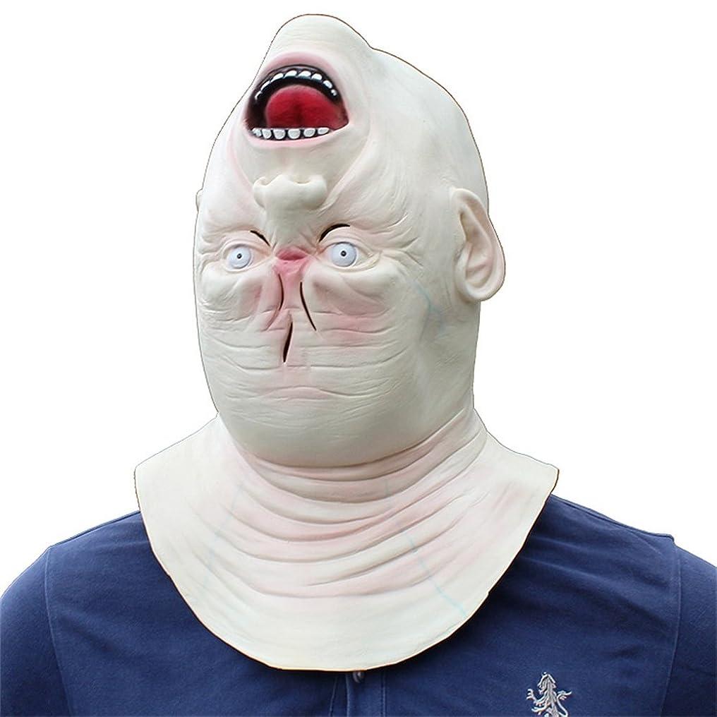 モンキー滅びる平和的ハロウィンホラーラテックスヘッドマスク仮装パーティーおかしい小道具
