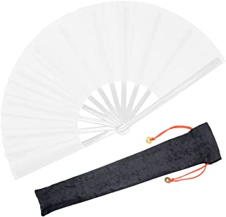 OMyTea Chinese Kung Fu Tai Chi Large Hand Folding Fan for Men/Women - with a Fabric Case for Protection - for Performance/Dance/Fighting/Gift (White)
