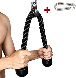Tricep Rope 27 & 35 inches 2 Colors Fitness Attachment...