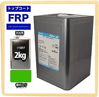 イソ系【FRP防水用トップコート/グリーン骨材入り2kg/硬化剤付】
