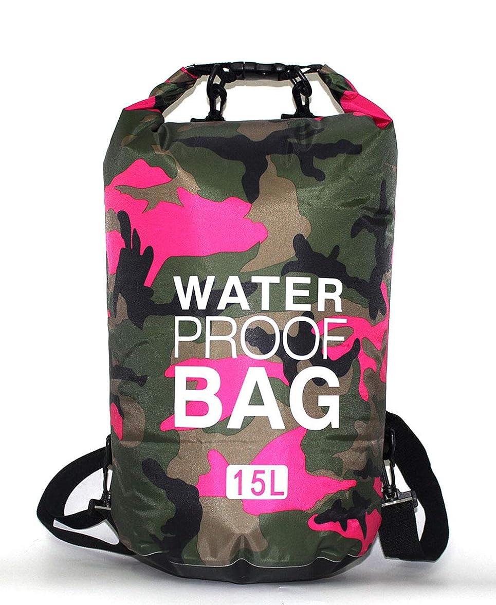 教会中級嵐[シダーエイト] 防水バッグ アウトドア 迷彩柄 リュック ビーチバッグ プールバッグ ドライバッグ