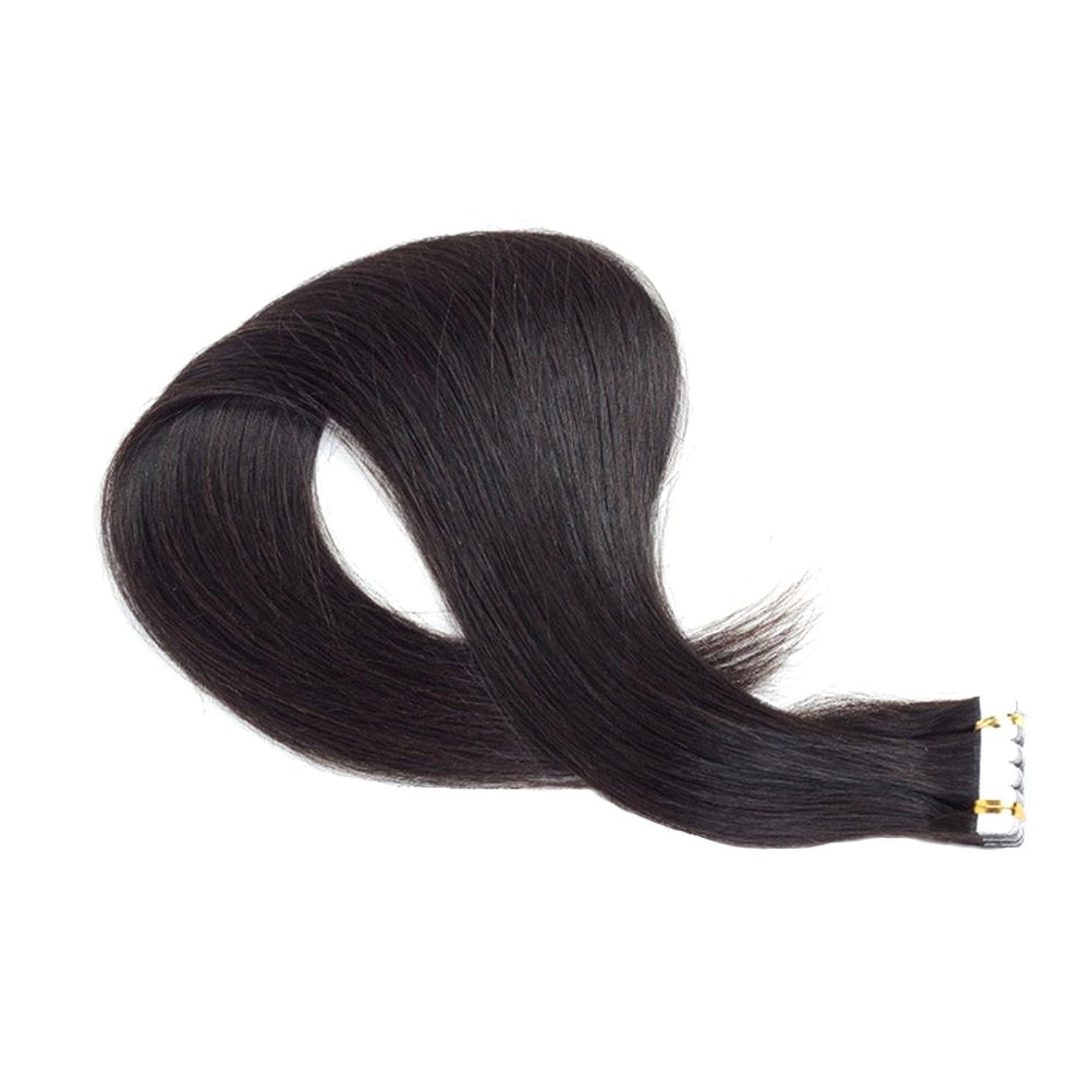 荒れ地燃やすオーバーフローHealifty 女性のための本物の人間の毛髪延長絹のようなストレートのヘアーテープ(黒レミーの髪)90 CM