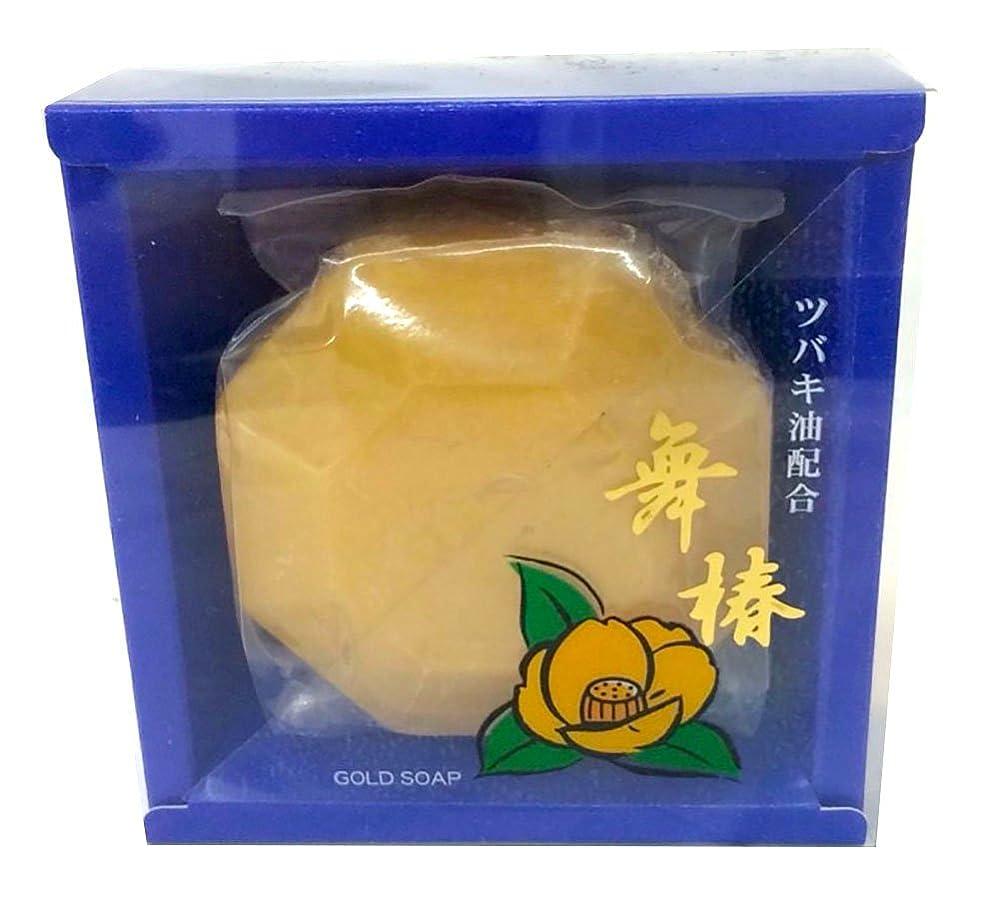 漏れユーザー慣らす舞椿ゴールドソープ (ツバキオイル配合)110g