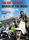 "THE COLLECTORS live at BUDOKAN""M...[Blu-ray/ブルーレイ]"