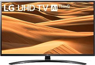 تليفزيون سمارت الترا اتش دي 4K 65 بوصة بريسيفر مدمج من ال جي 65UM7450 - اسود