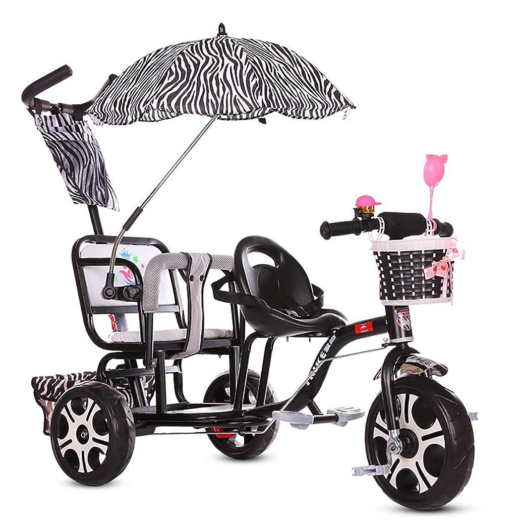 フィット昆虫を見る飼いならすベビーカー YXGH@ 子供用 自転車 ダブル ツイン トロリー ベビー ポータブル 1-3-6歳 Lサイズ ベビーキャリッジ パラソルとリアバスケット付き Black ブラック 96555A