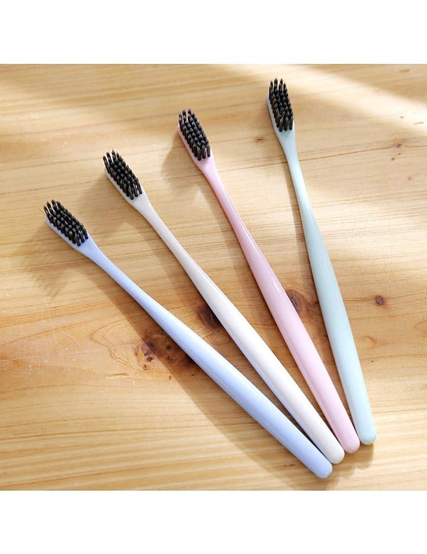 大破閃光代わりにを立てる大人の柔らかい硬度の歯ブラシの歯の健康管理のための4Pc / Set 18.5Cmの竹炭の歯ブラシ、