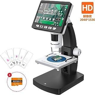 Rotek 顕微鏡 led 顕微鏡 mini HDIM対応 モニター付き 操作台一体化顕微鏡 詳しい日本語説明書付き 充電式 デジタル顕微鏡 1080p画素 最大倍率1000X 撮影可能 データ保存メモリカードと 5枚観察サンプル付き